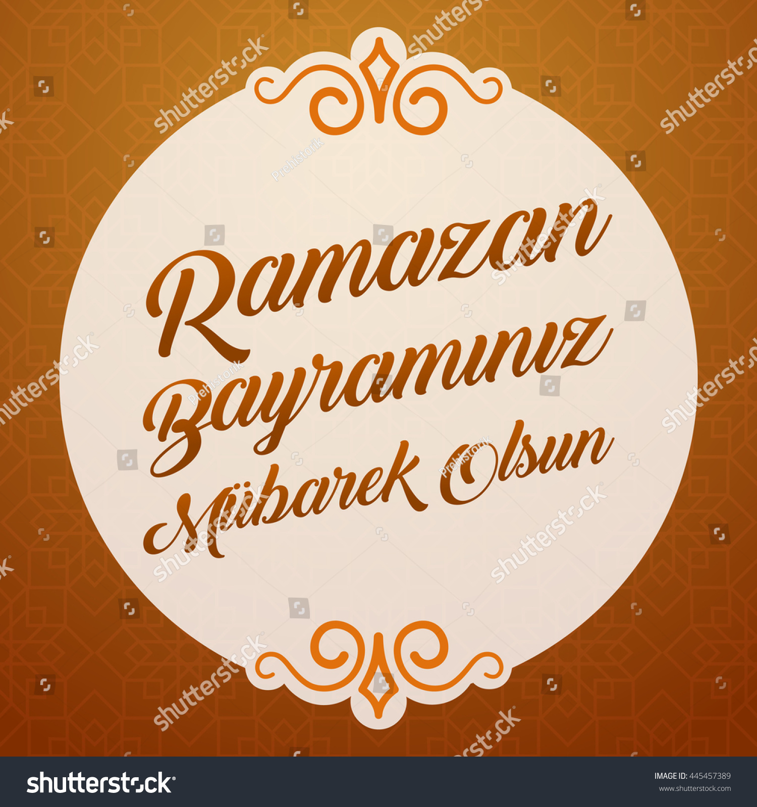 Feast ramadan candy ramadan candy festival stock vector 445457389 feast of ramadan and candy ramadan and candy festival greeting turkish ramazan bayraminiz m4hsunfo