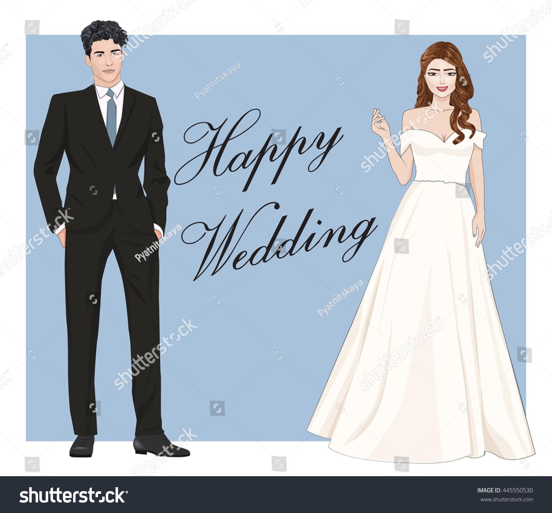 Beautiful Happy Wedding Greeting Card Bride Stock Vector 445550530 ...