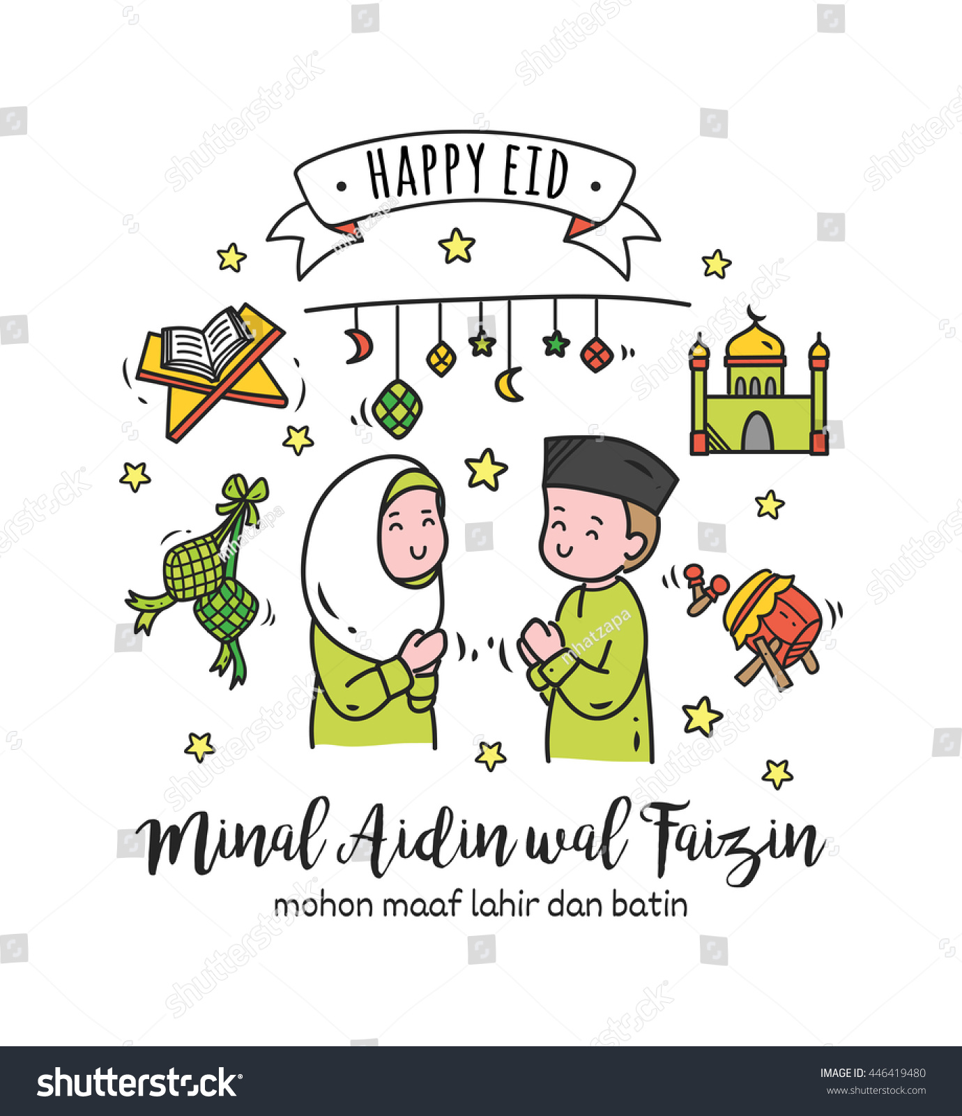 Indonesian idul fitri greeting card doodle stock vector royalty indonesian idul fitri greeting card in doodle stye with minal aidin wal faizin text m4hsunfo