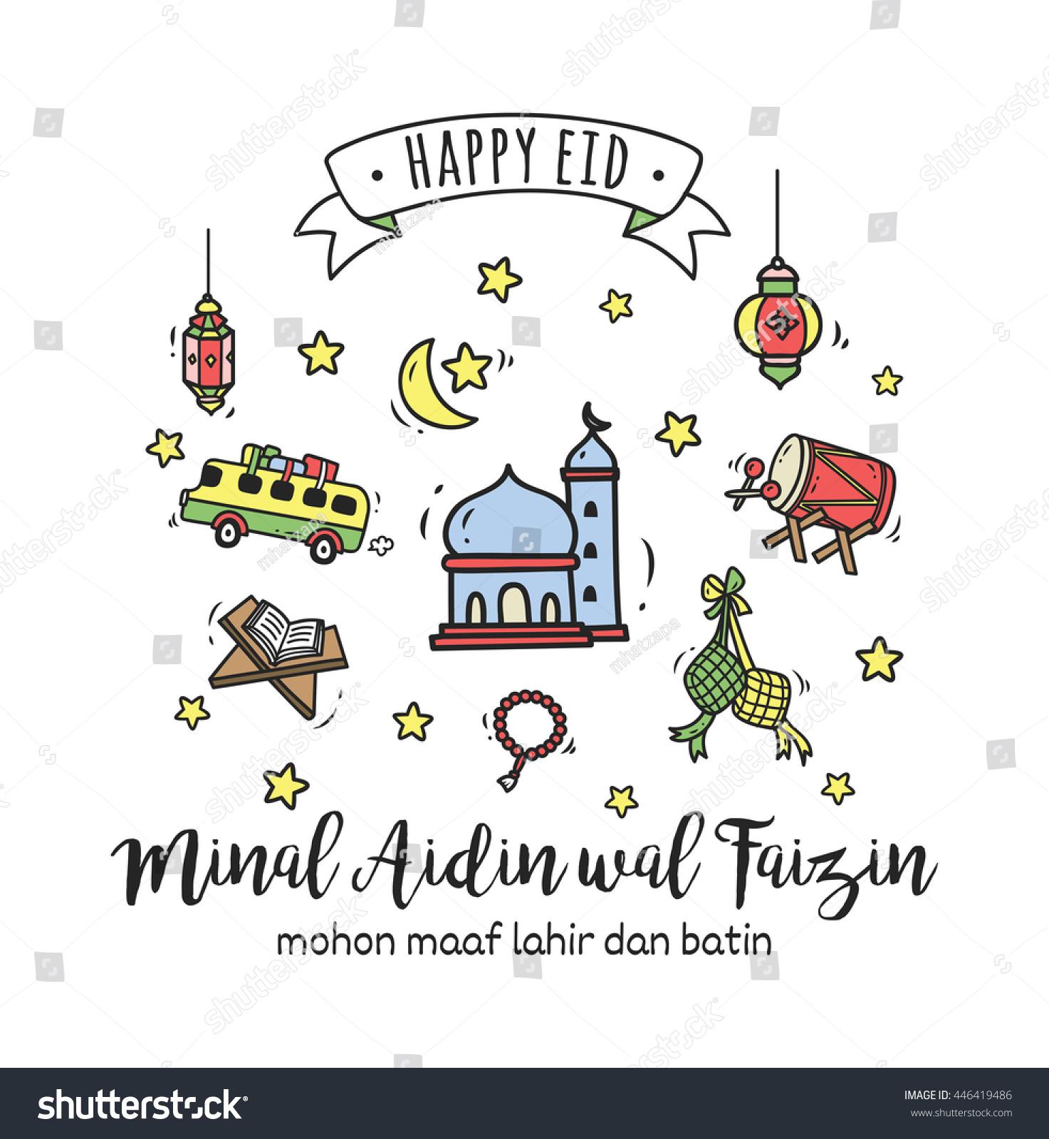 Indonesian idul fitri greeting card doodle stock vector 446419486 indonesian idul fitri greeting card in doodle stye with minal aidin wal faizin text m4hsunfo
