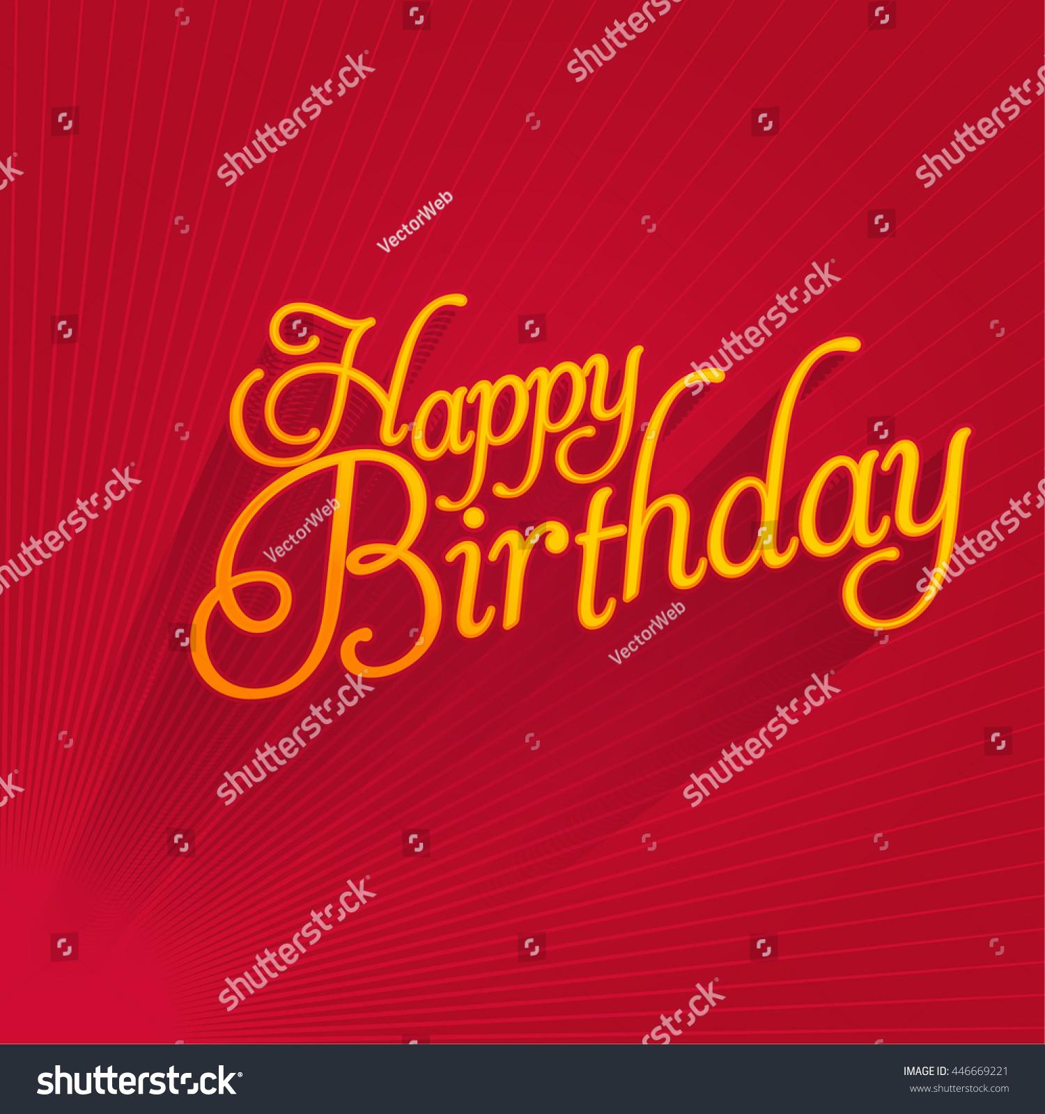 Stylish Text Happy Birthday Message Greeting Stock Vector Royalty