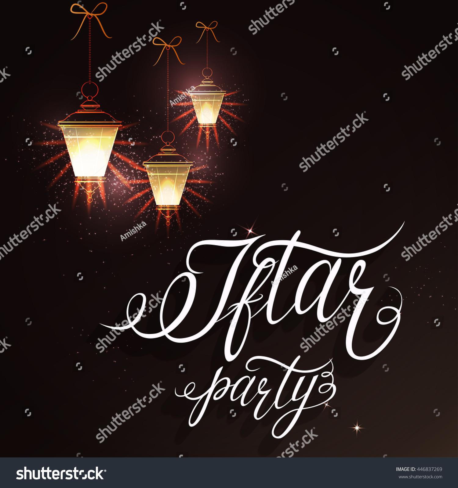 Vector Illustration On Theme Happy Ramadan Stock Vector 446837269