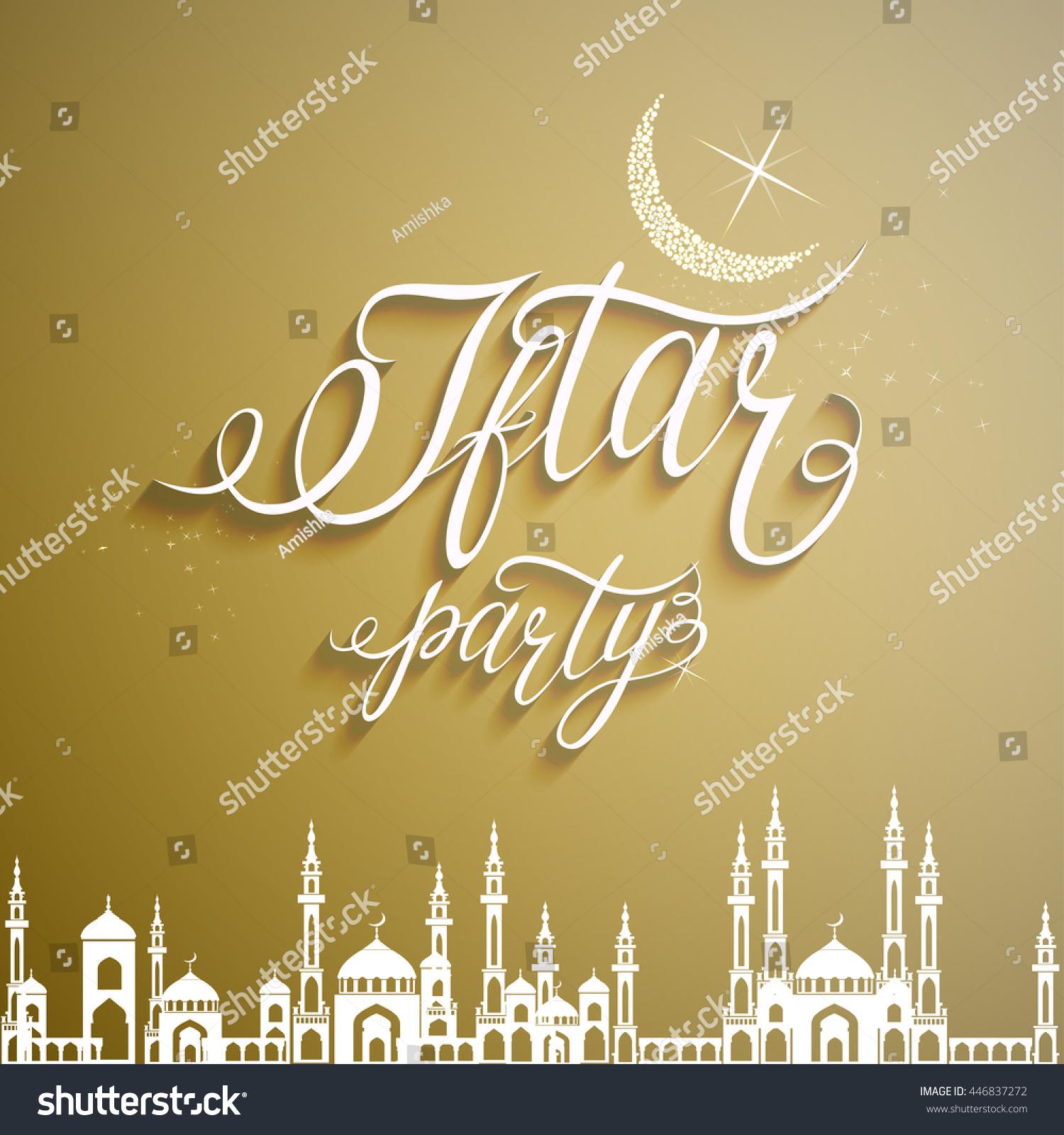 Vector Illustration On Theme Happy Ramadan Stock Vector 446837272