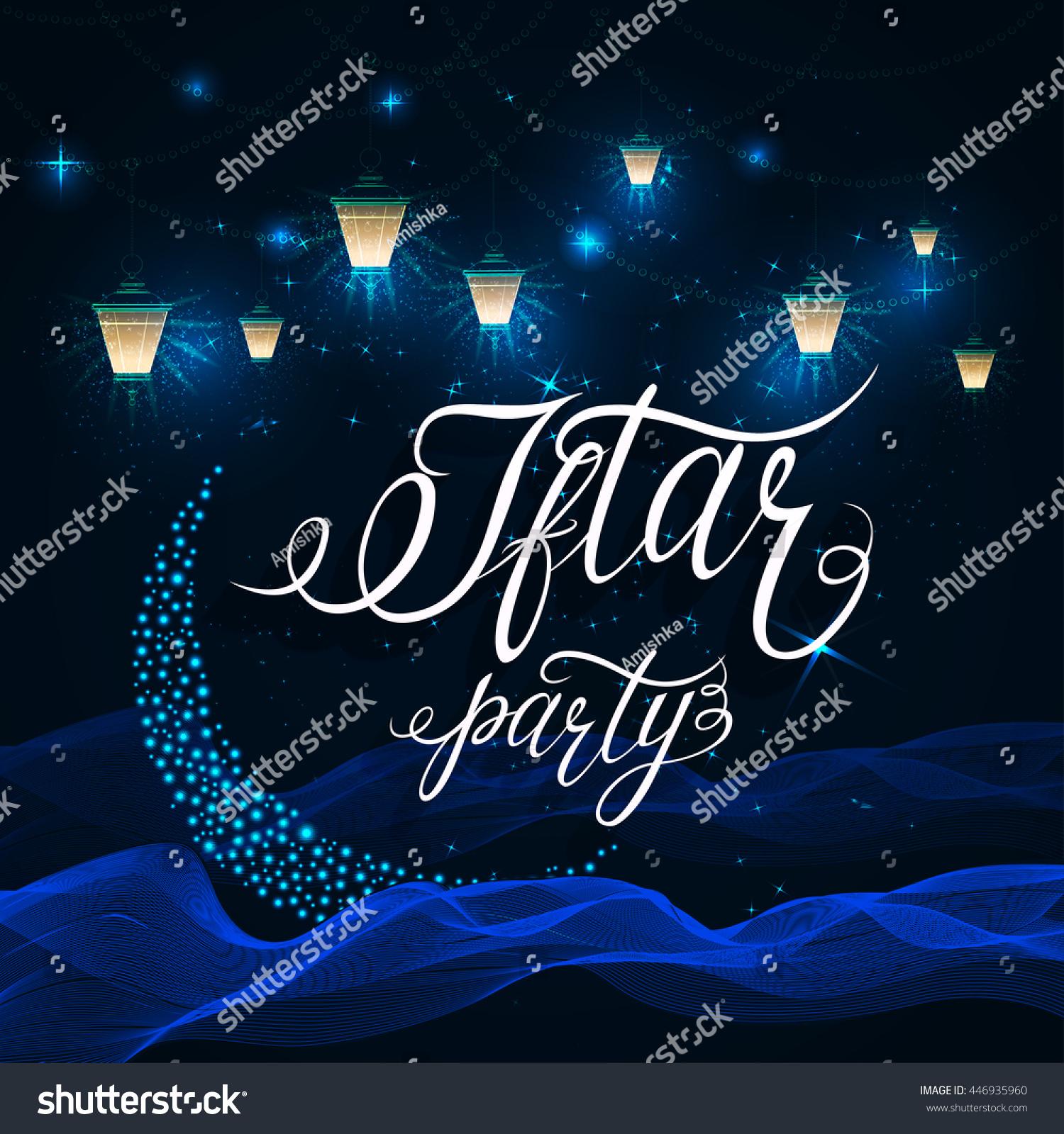 Vector Illustration On Theme Happy Ramadan Stock Vector 446935960