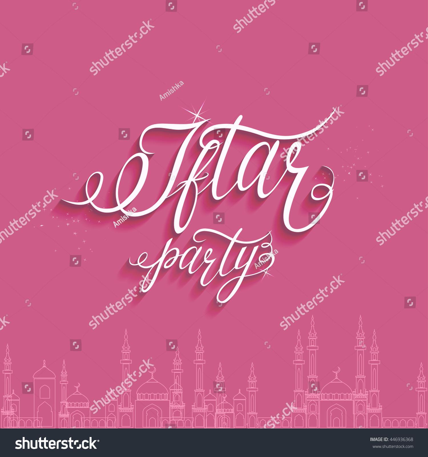 Vector Illustration On Theme Happy Ramadan Stock Vector Hd Royalty