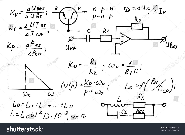 vector calculus engineering mathematics pdf