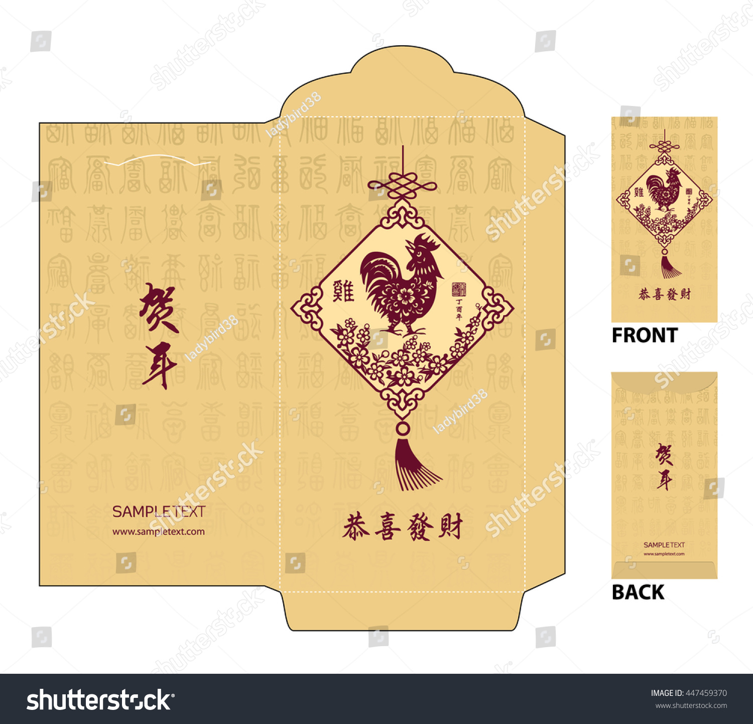 Royalty Free Chinese New Year Money Red Packet Ang 447459370