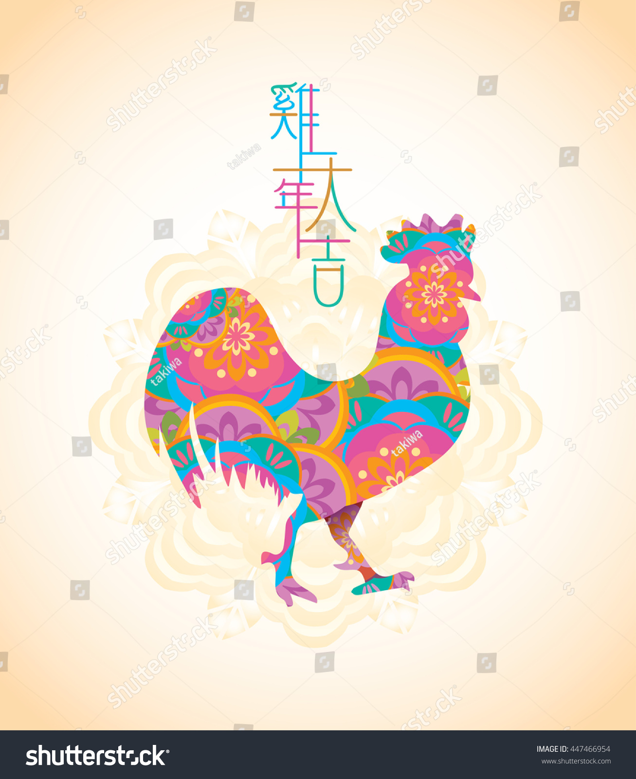 Chinese new year 2017 rooster design
