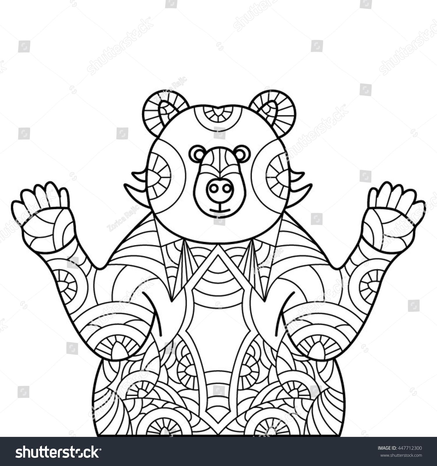Black White Ornamental Bear Coloring Book Stock Vector 447712300 ...