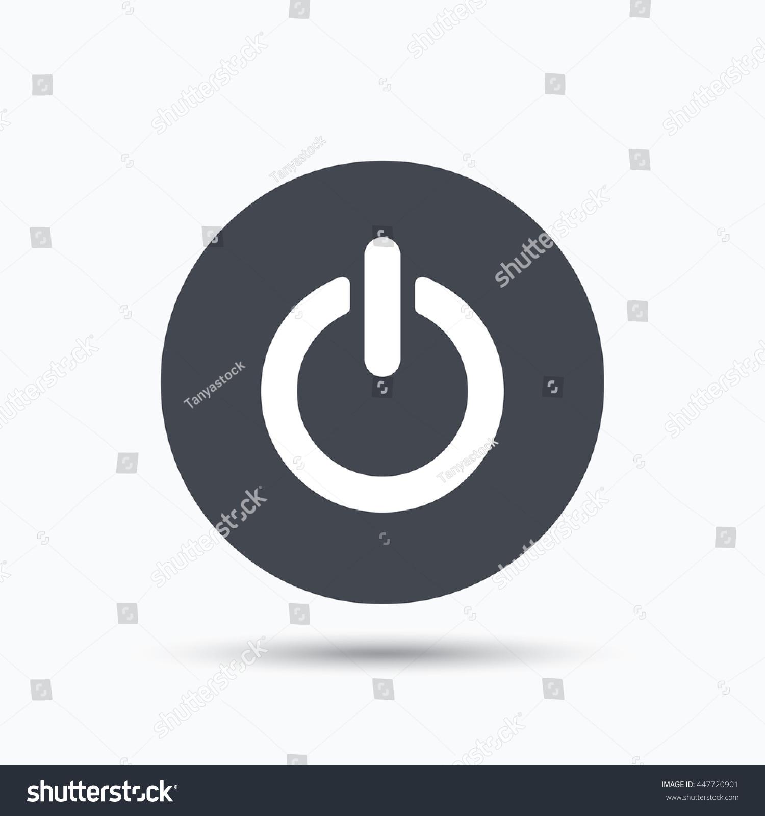 Power Control Symbols