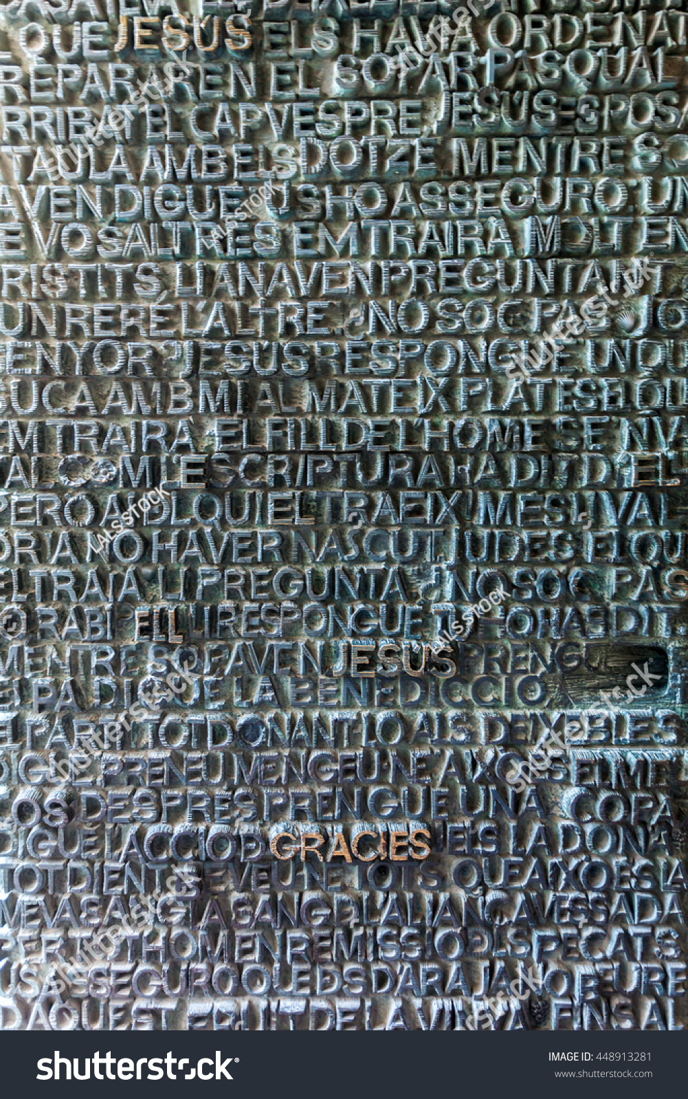 extruded letters in the plane of the wall with the words from the bible on religious