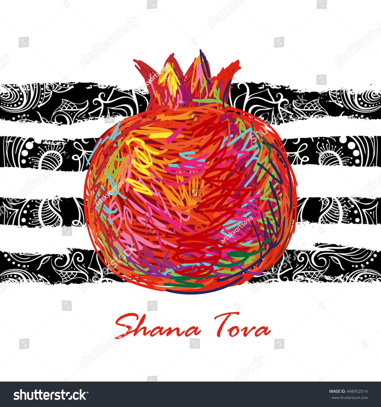 Greeting Card Wiyh Symbol Rosh Hashanah Stock Vector Royalty Free