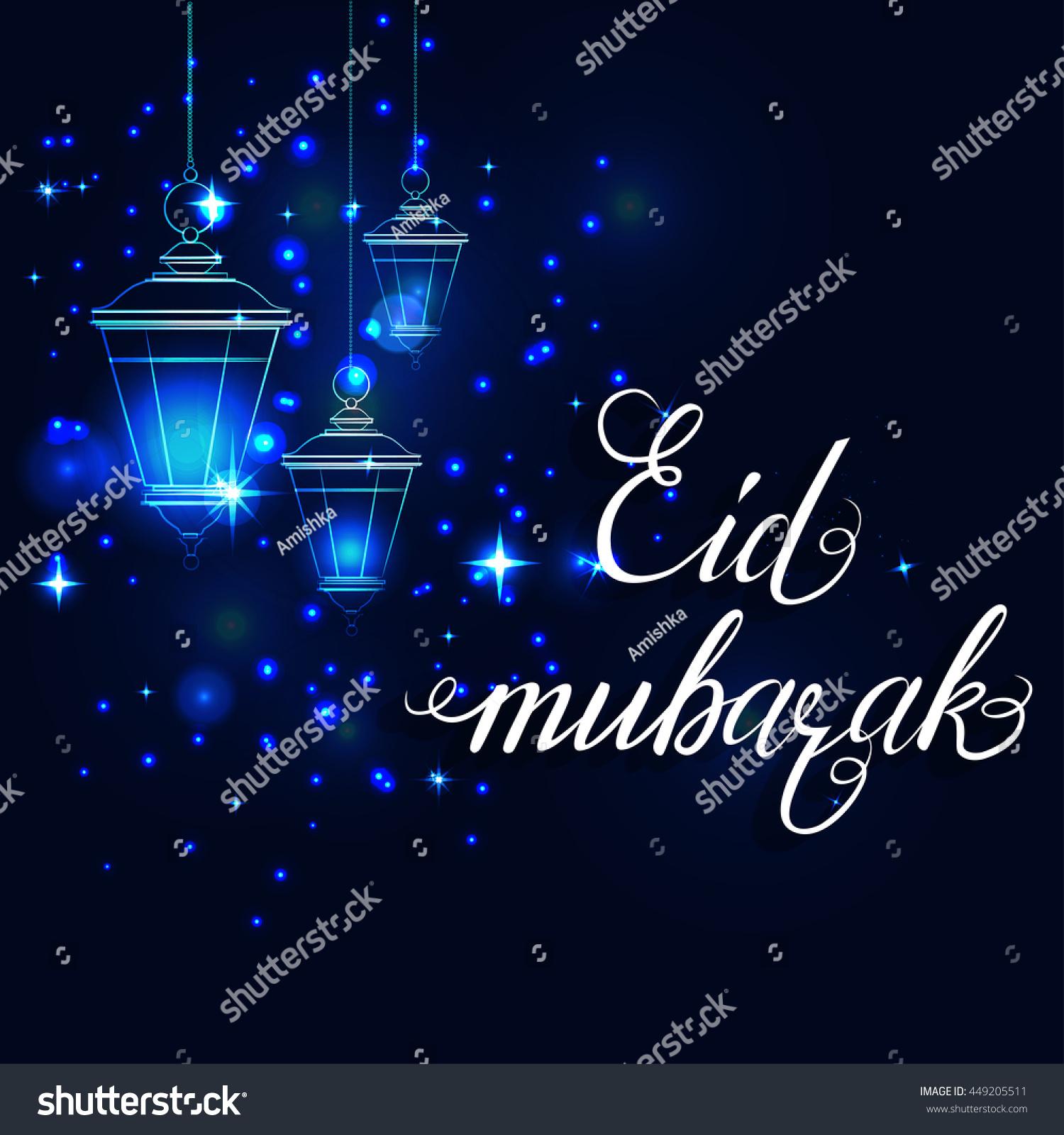 Illustration Eid Mubarak Holiday After Ramadan Stock Illustration