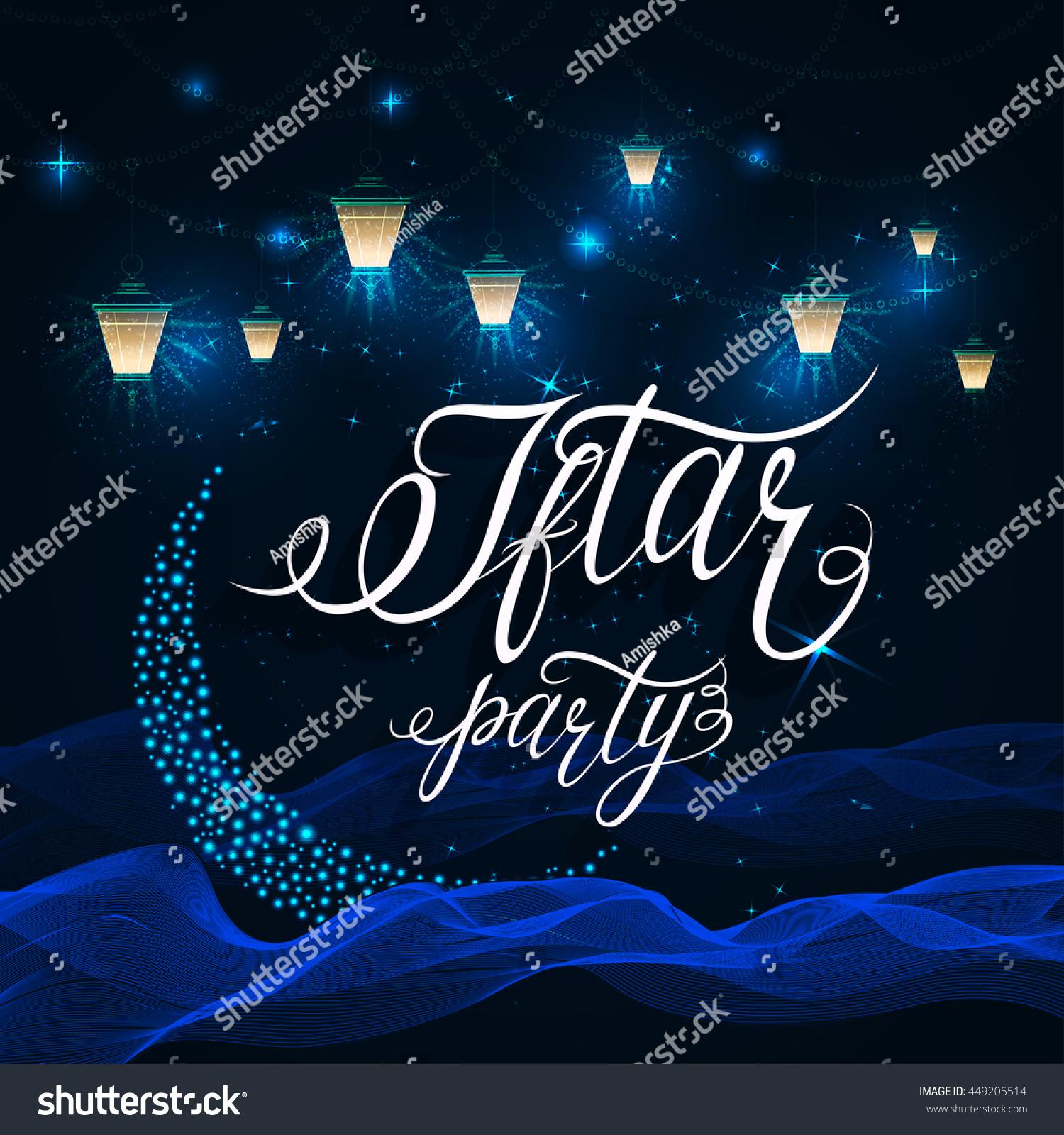 Illustration On Theme Happy Ramadan Mubarak Stock Illustration