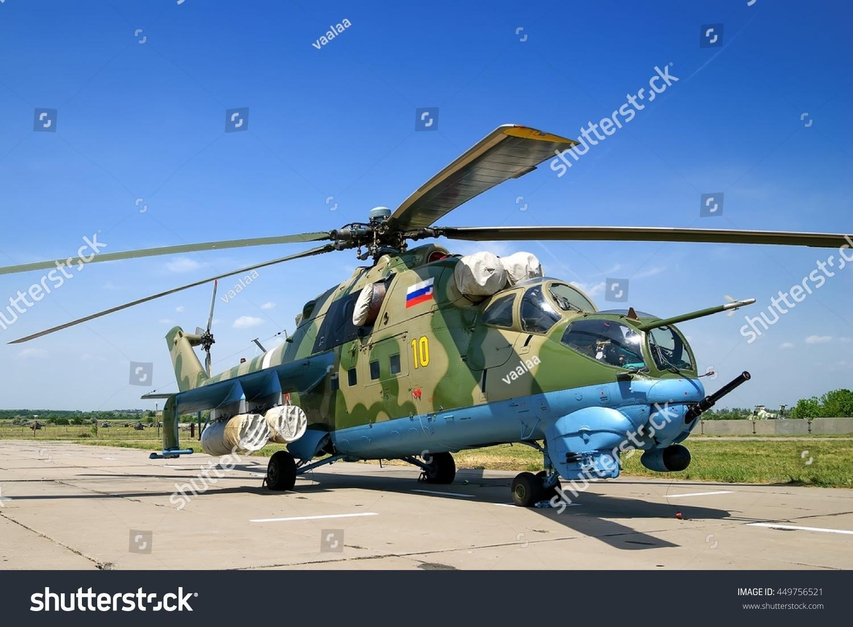 White apron runescape 2007 - Rostov Russia Circa May 2007 Russian Air Force Mil Mi 24 Mi