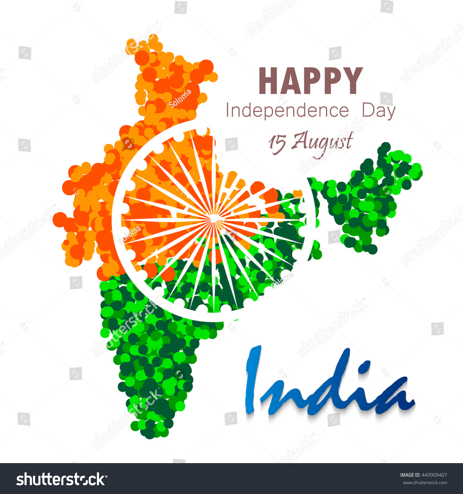 national holiday in india independence day Independence day of india over the country as a national holiday of india to the freedom fighter and leaders of the indian independence movement who.