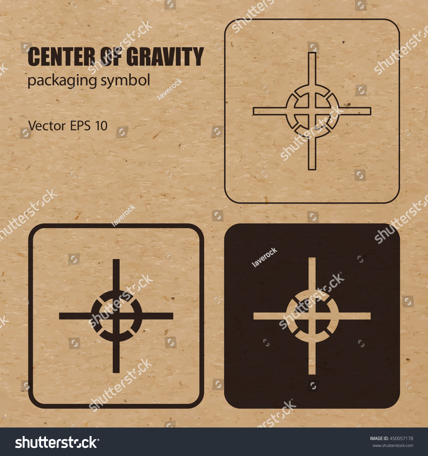 Center Gravity Vector Packaging Symbol On Stock Vector Royalty Free