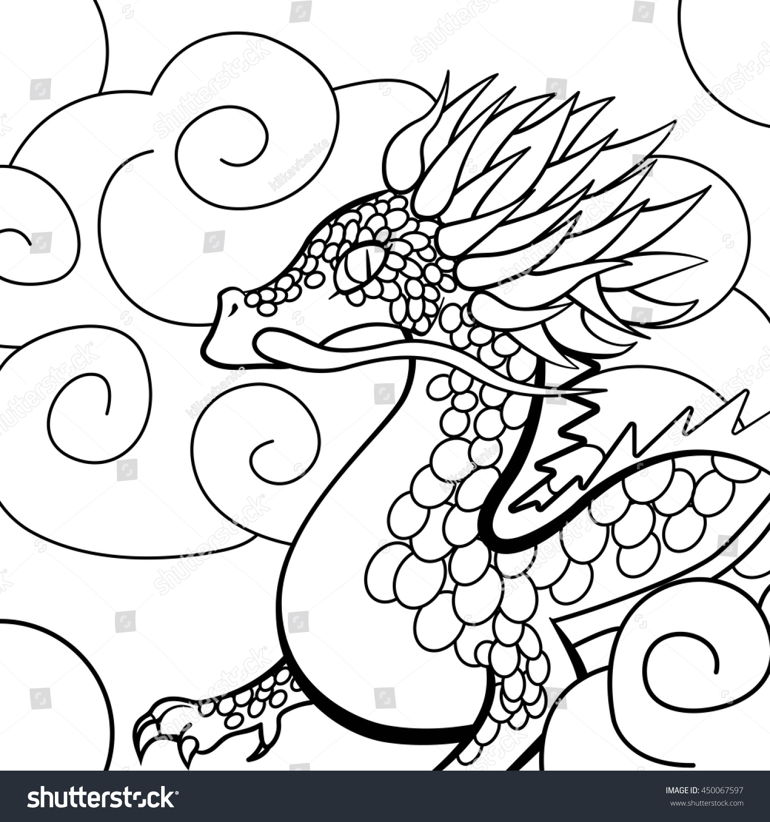 Drawing Flying Dragon Coloring Page Decoration Stock Vector ...
