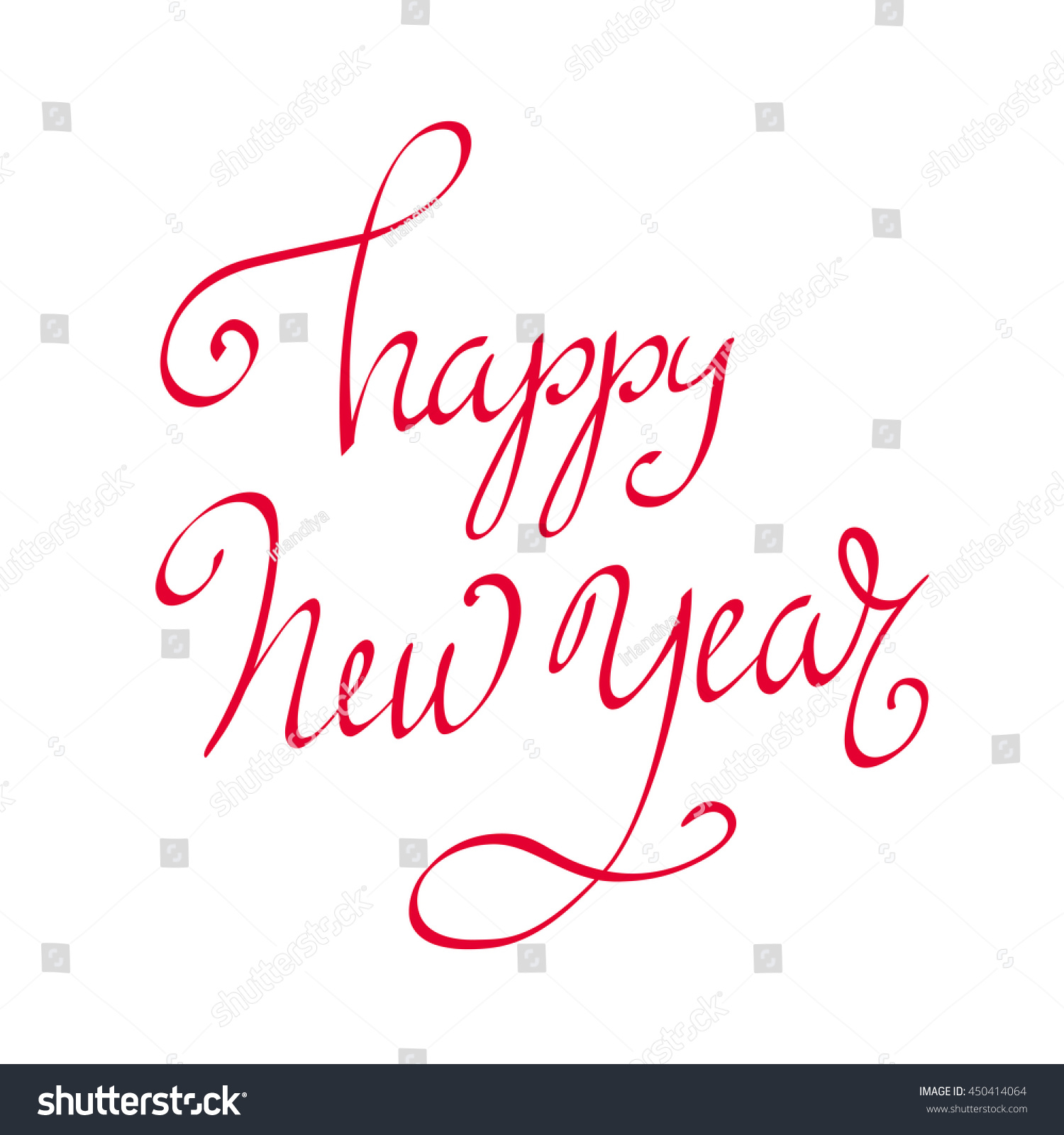 New year calligraphy images