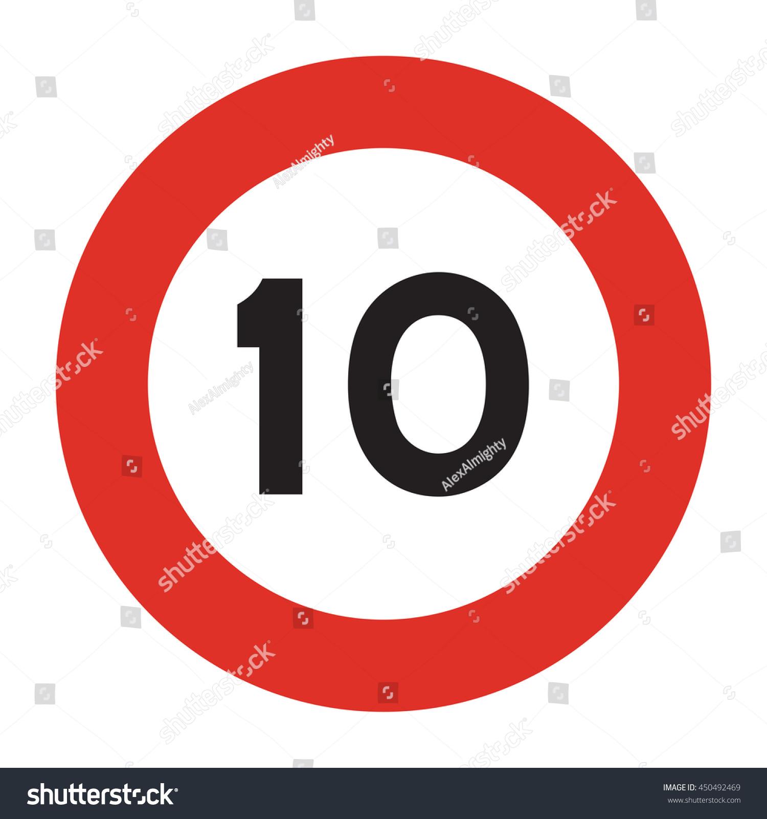 speed limit road sign speed limit のベクター画像素材 ロイヤリティ