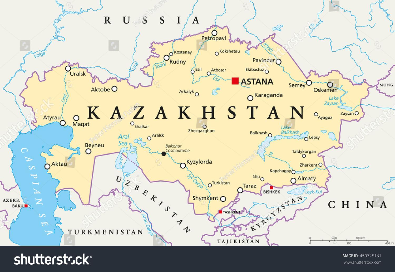 Kazakhstan Political Map Capital Astana National Stock Vector - Kazakhstan map