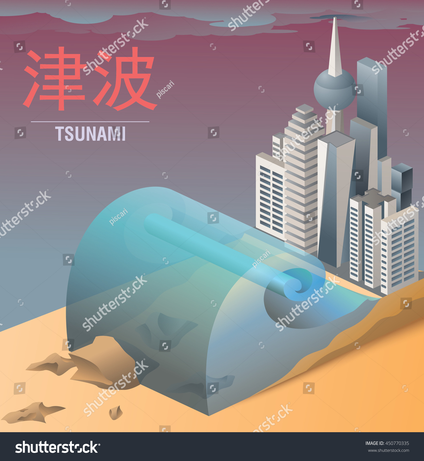 Tsunami seismic sea wave city buildings stock vector 450770335 tsunami seismic sea wave and city buildings illustration contains japanese characters and english translation below biocorpaavc Gallery