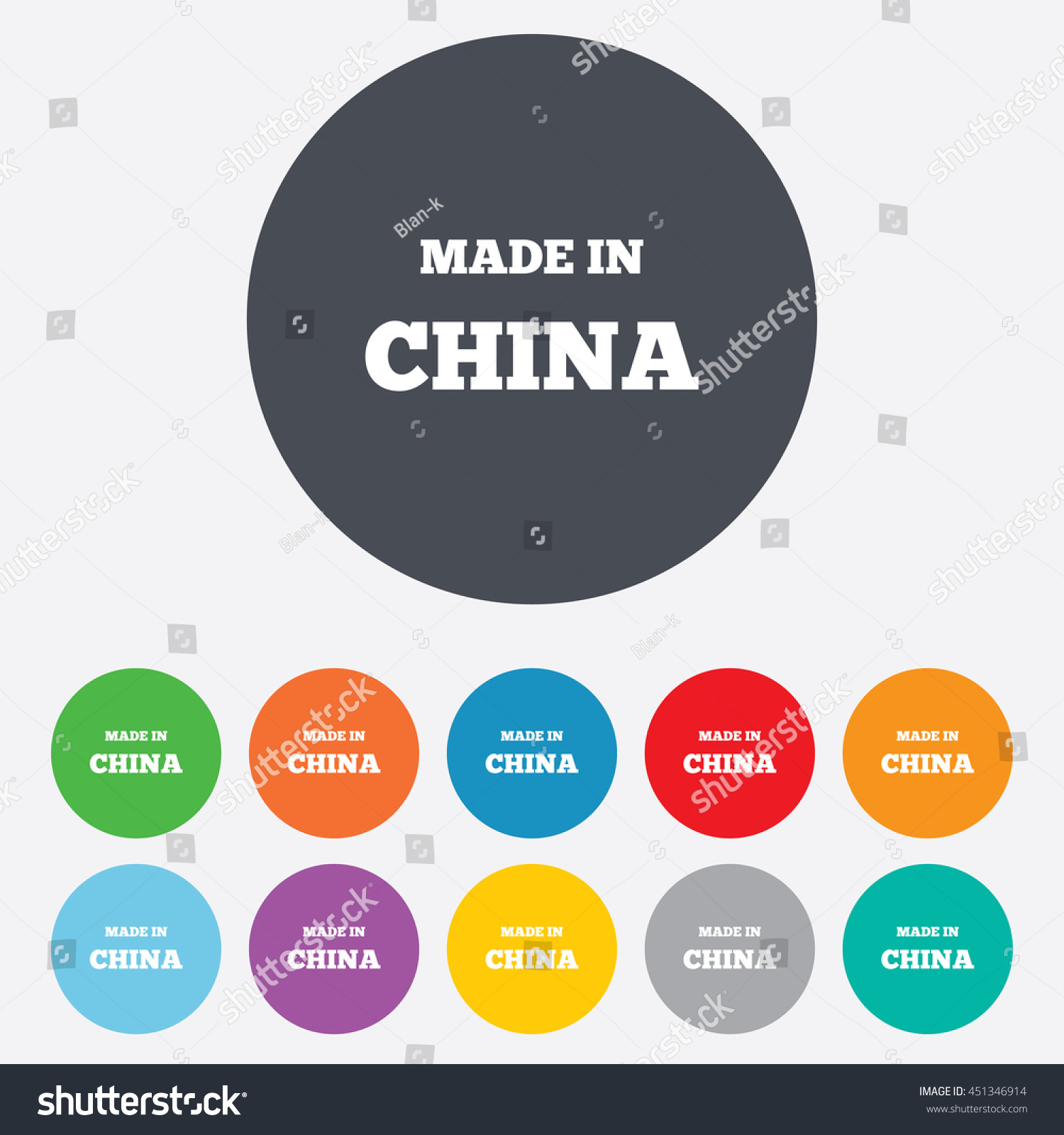 Made China Icon Export Production Symbol Stock Vector 451346914