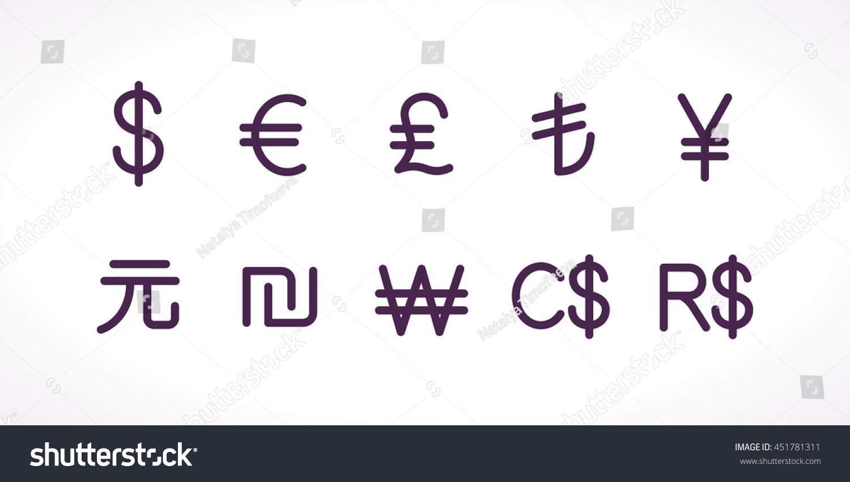 Various Currencies Symbols United States Dollar Stock Vector