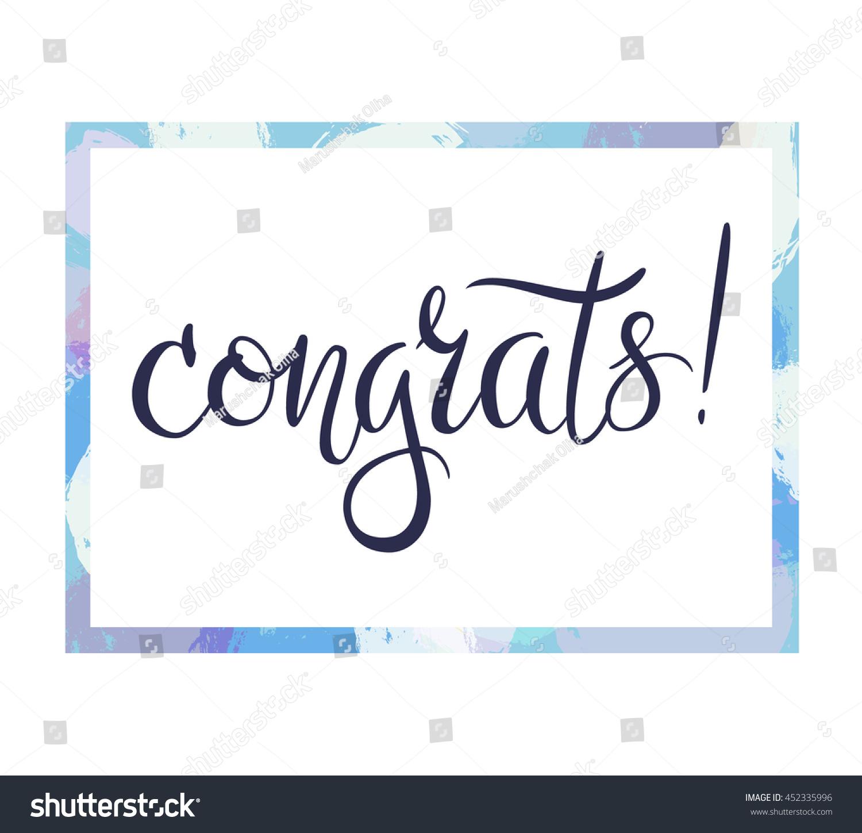 Congrats Hand Lettered Phrase Frame Congratulations Stock Vector
