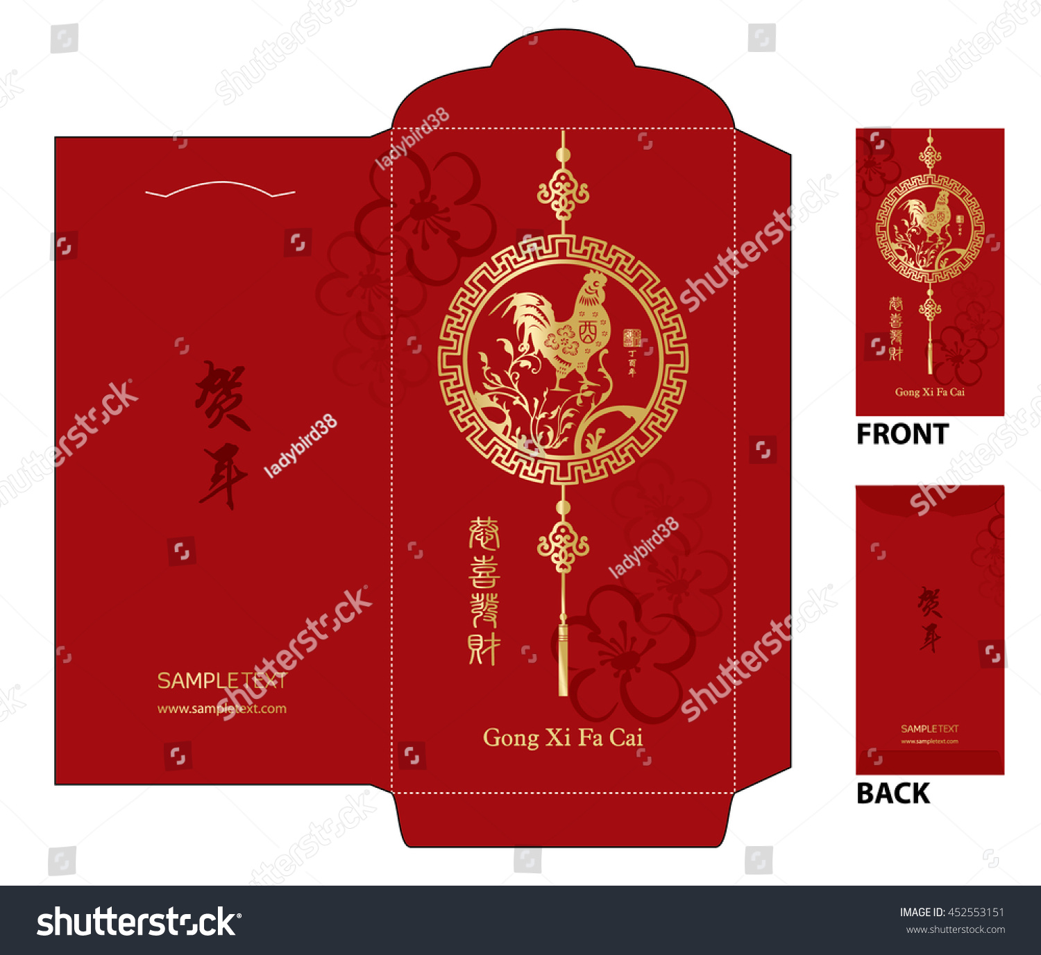 Royalty Free Chinese New Year Money Red Packet Ang 452553151