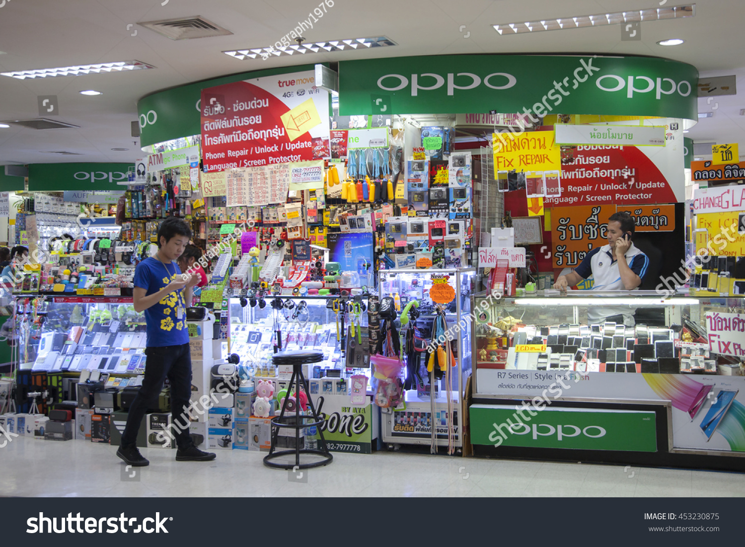 Bangkok July 16 People Shopping Mbk Stock Photo 453230875 ...