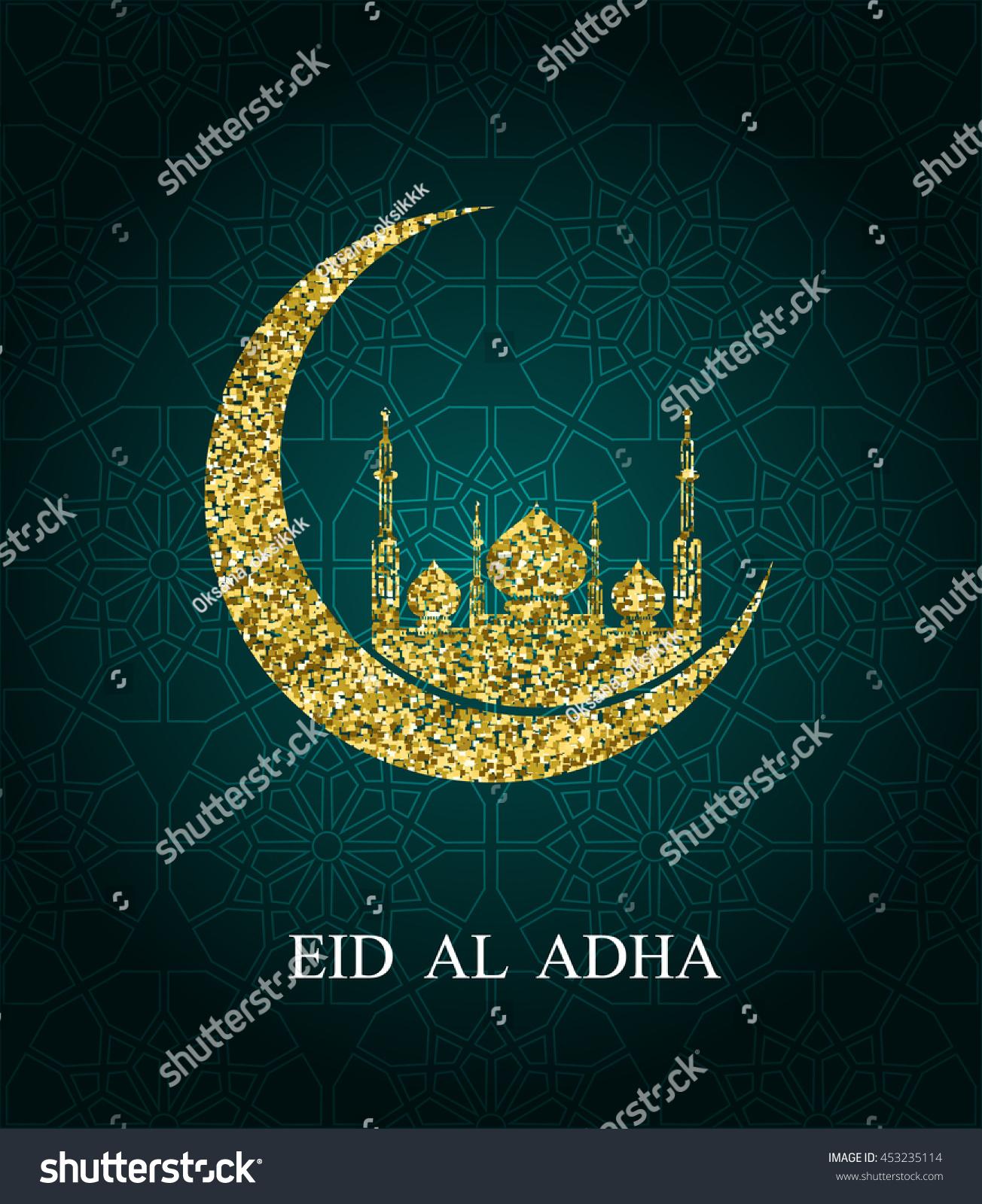 Eid Al Adha Greeting Card Eid Stock Illustration 453235114