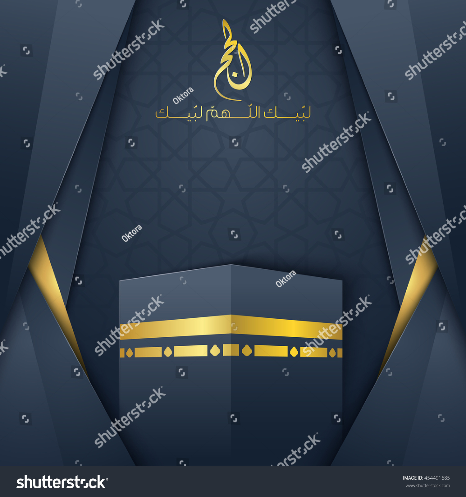 Umrah Banner: Islamic Vector Design Hajj Greeting Card Stock Vector