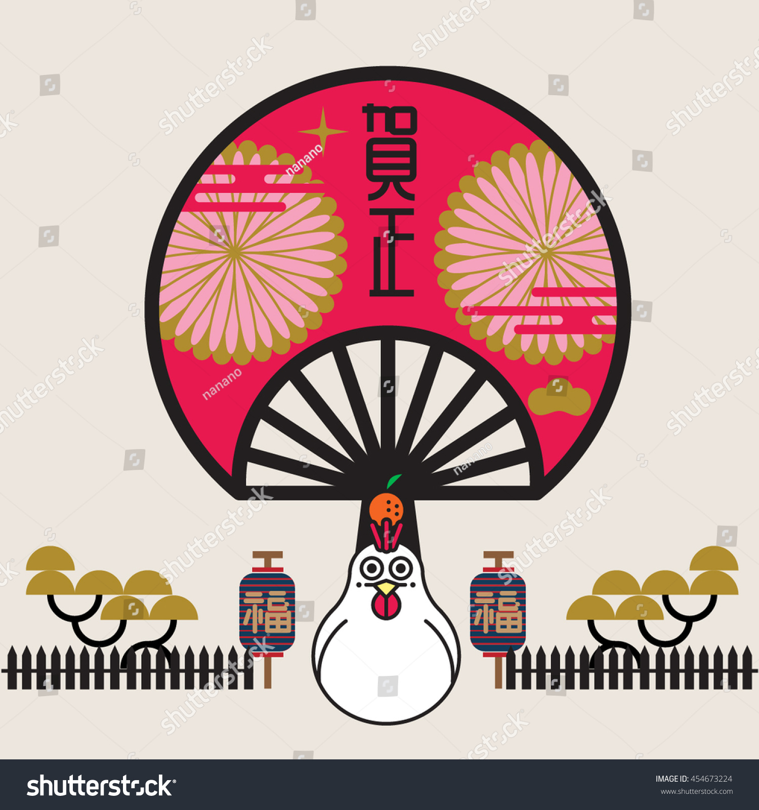 Year Rooster 2017 Japanese Zen Garden Stock Vector Royalty Free