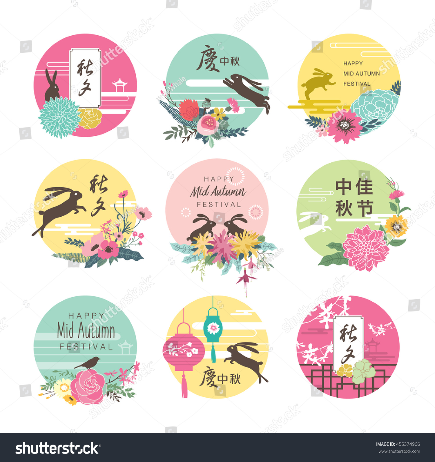 mid autumn festival english translation Originated in tang dynasty, the mid-autumn festival is the second important traditional festival in china on the festival night, the moon is full and bright so it is called the moon festival as well chinese mid-autumn festival contents.