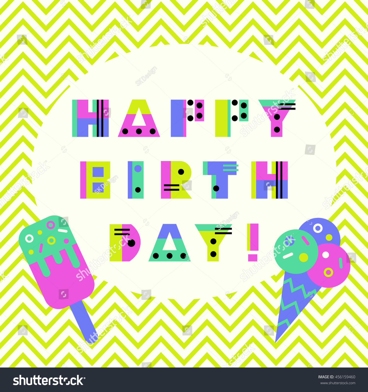 80s Birthday Card Image collections Free Birthday Cards