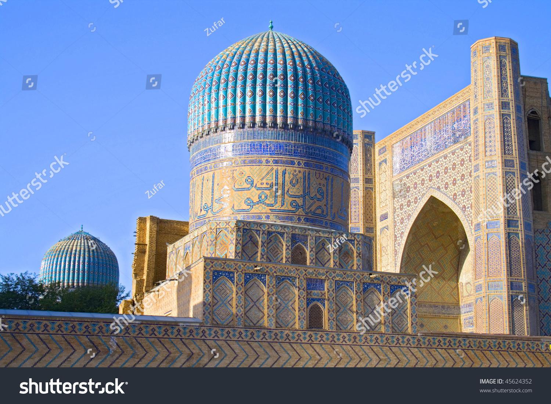 ancient muslim mausoleum bibikhonum in samarkand