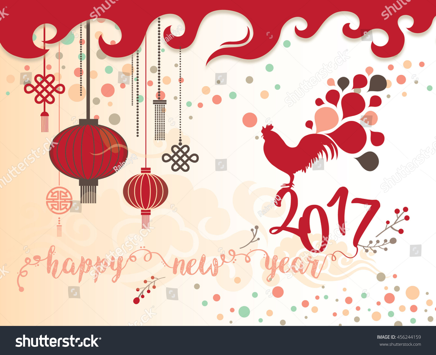 image Year of the rooster 2017