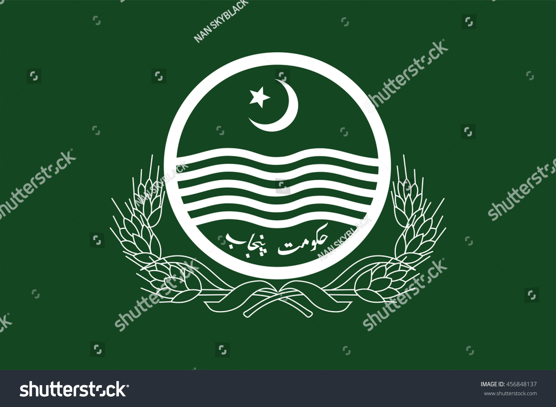Flag punjab most populous four provinces stock vector 456848137 flag of punjab is the most populous of the four provinces of pakistan buycottarizona Gallery