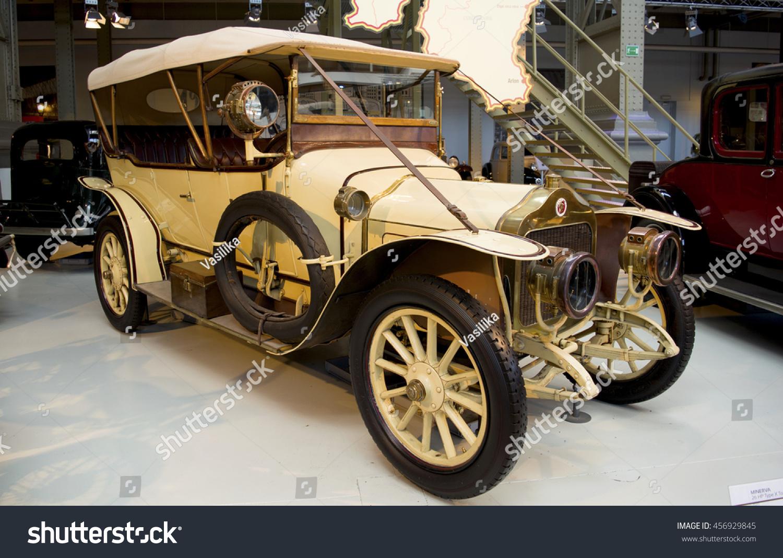 Autoworld Museum Brussels Belgium 10 July Stock Photo 456929845 ...