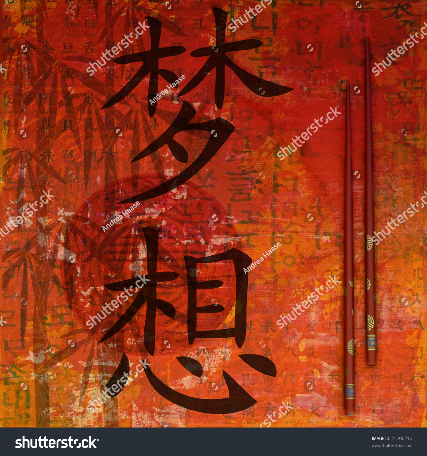 Digital created collage asia style chinese stock illustration digital created collage asia style with chinese symbol for dream buycottarizona