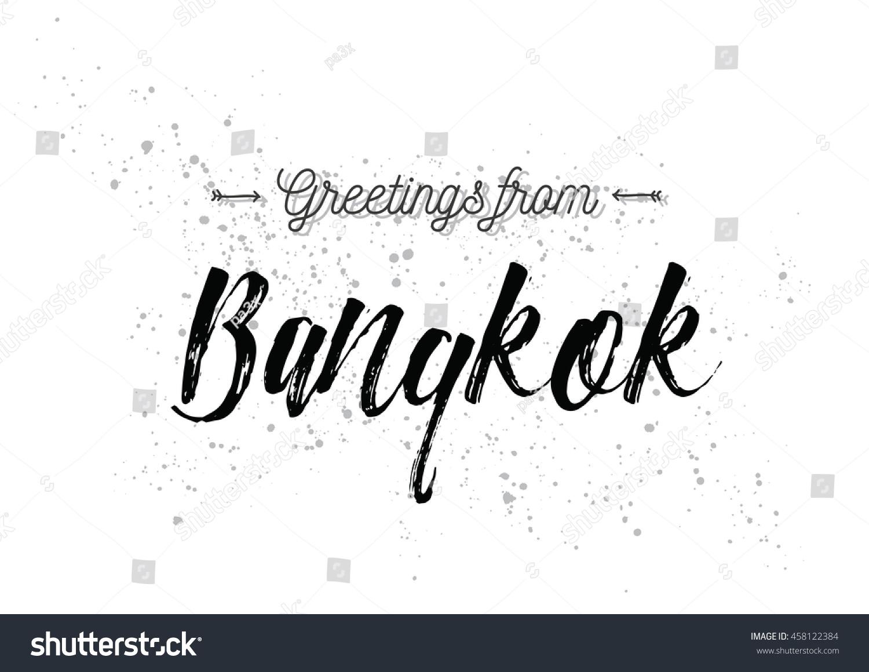 Greetings Bangkok Thailand Greeting Card Typography Stock Vector