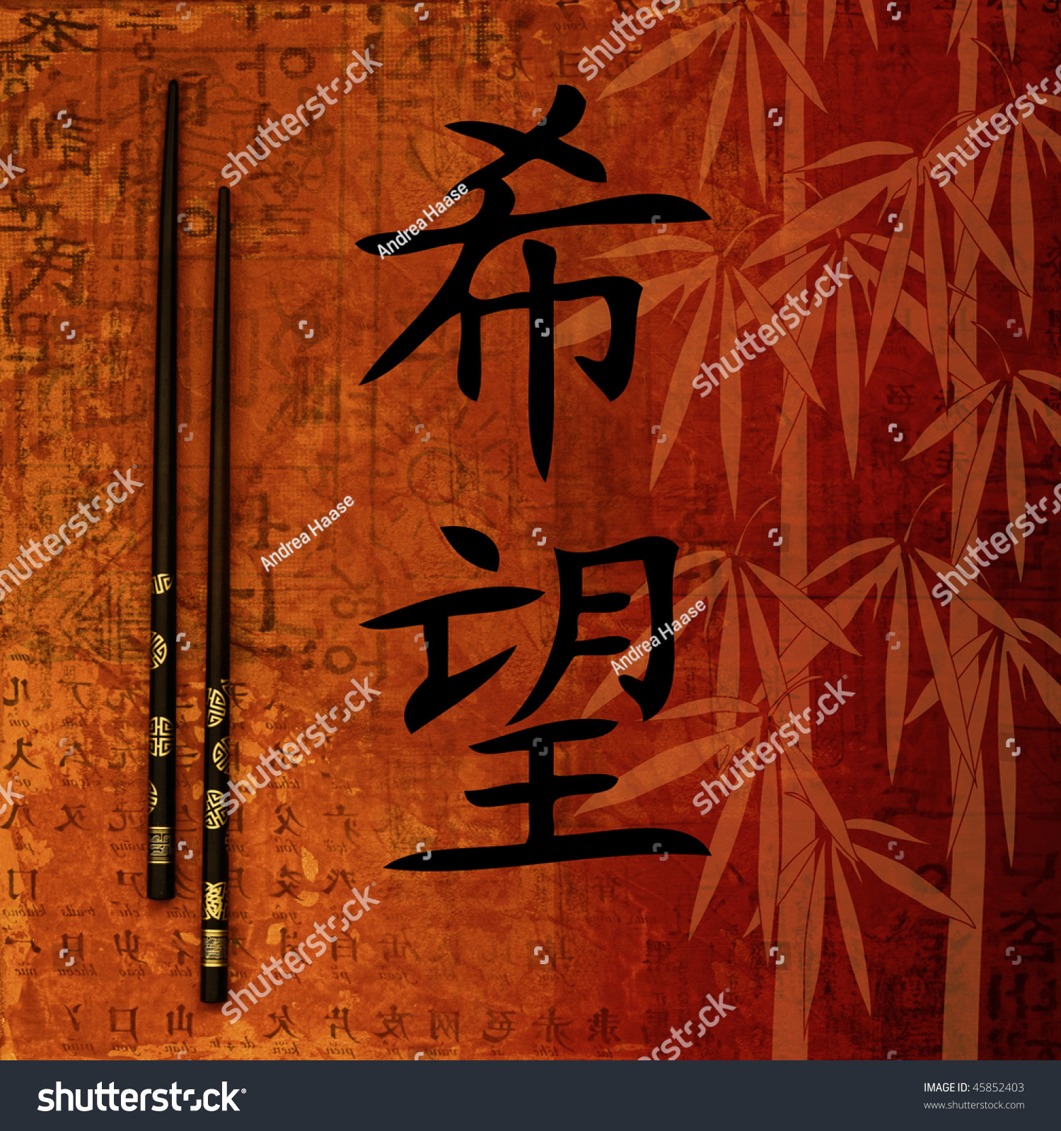 Chinese Symbol For Hope Full Hd Pictures 4k Ultra Full Wallpapers