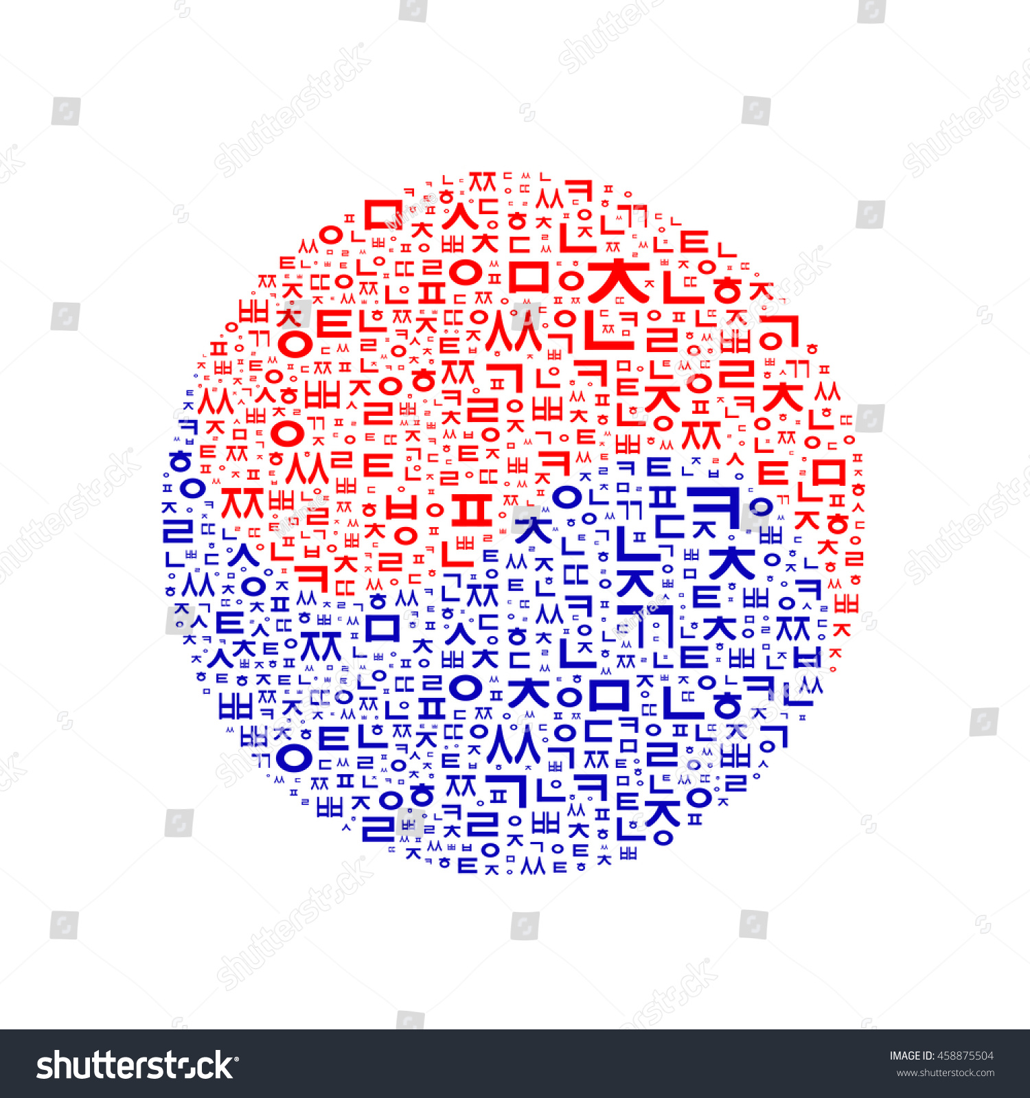 Asian Yin Yang Composition National Identity Stock Vector (Royalty ...