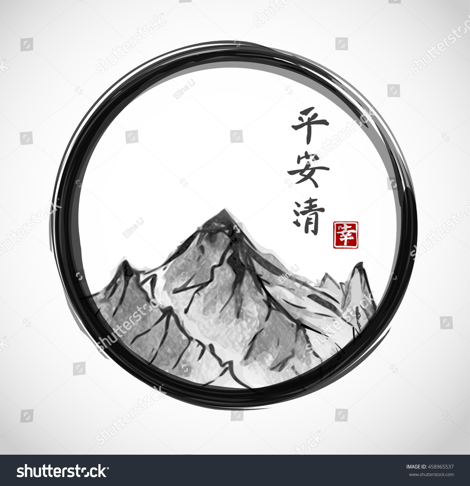 Mountains hand drawn ink black enso stock vector 458965537 mountains hand drawn with ink in black enso zen circle contains hieroglyphs peace biocorpaavc Image collections