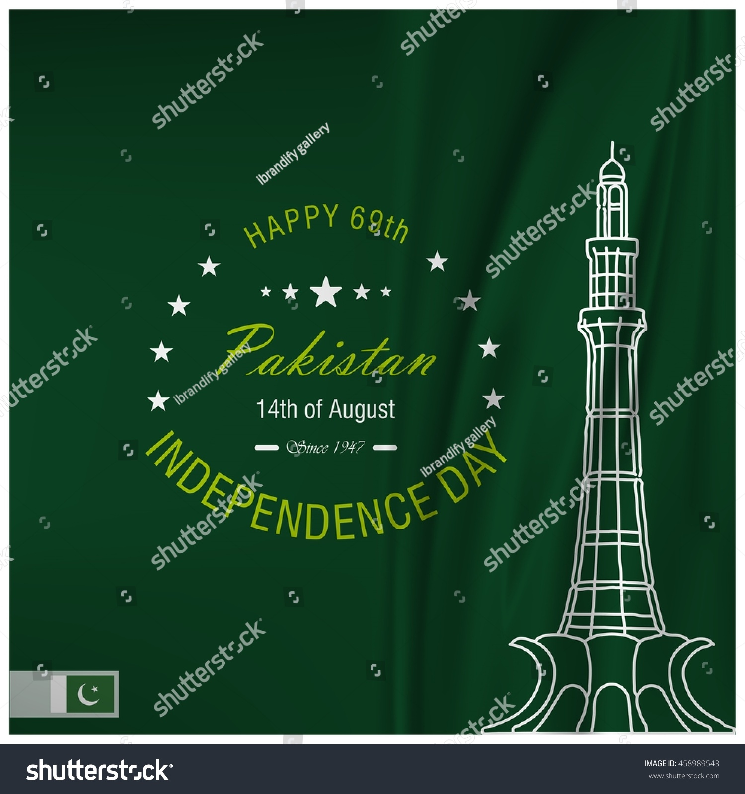 Minarepakistan Creative Label Curtain Background Pakistan Image