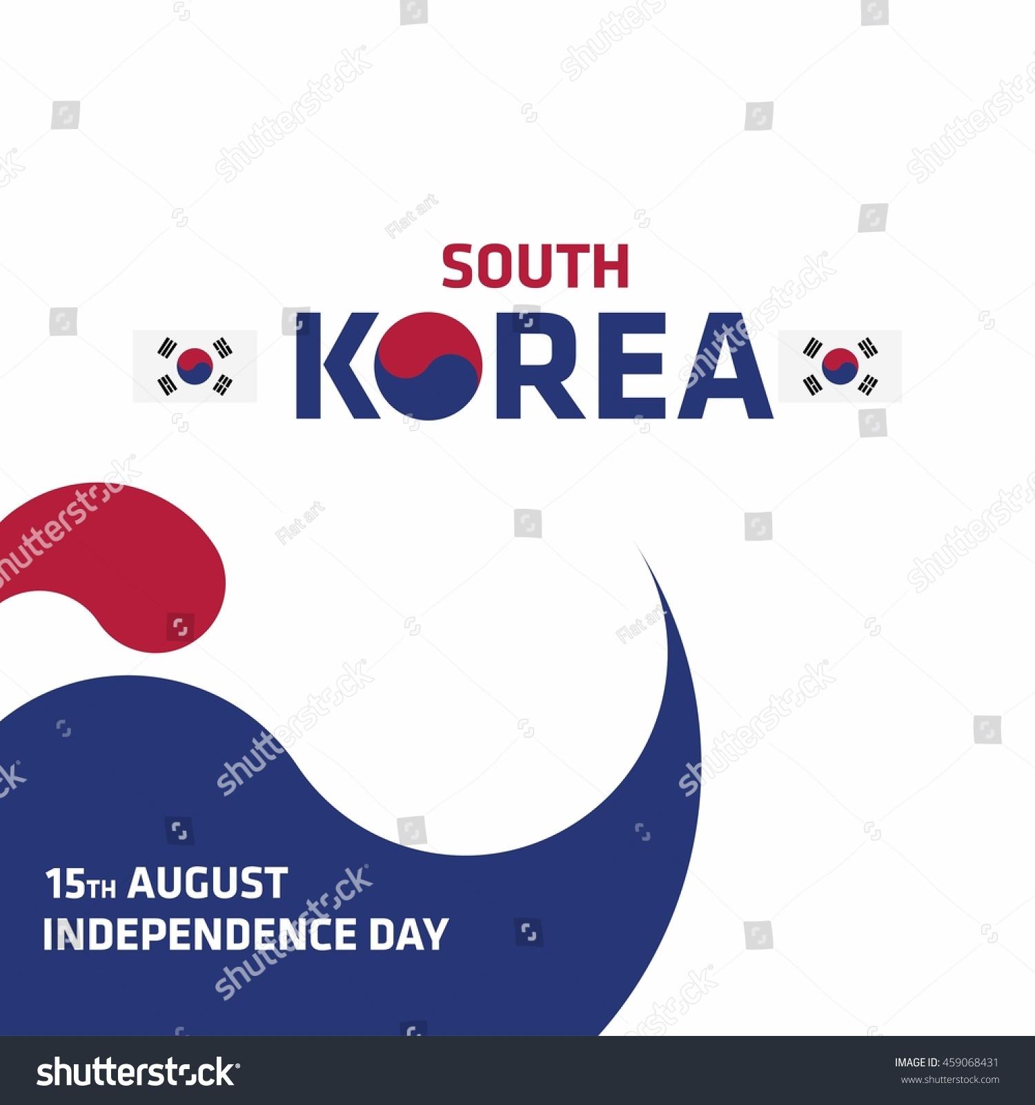 Korean poster design - National Liberation Day Of Korea Korean Gwangbokjeol Abstract Background South Korea Independence Day