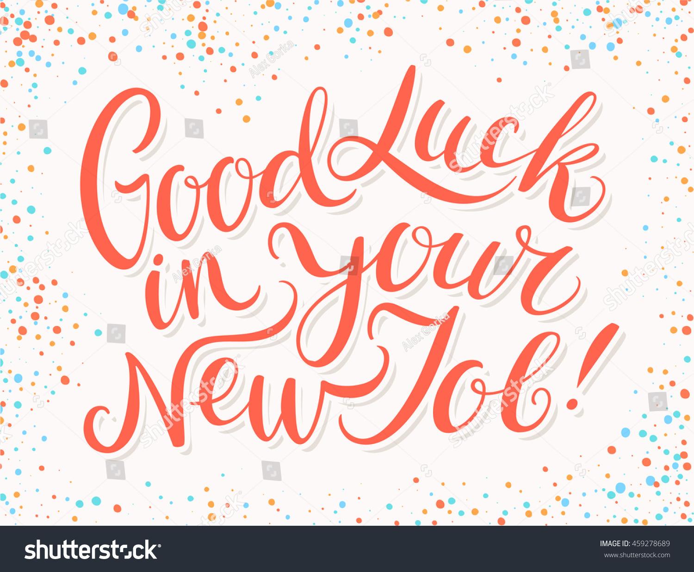 good luck your new job stock vector shutterstock good luck in your new job