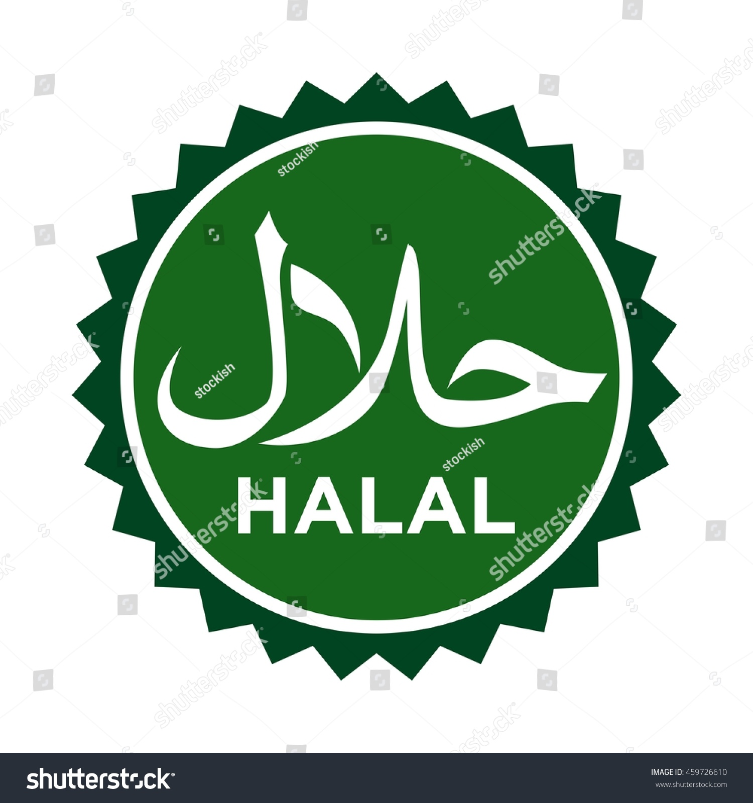 Halal Logo Vector Halal Emblem Stock Vector  Shutterstock