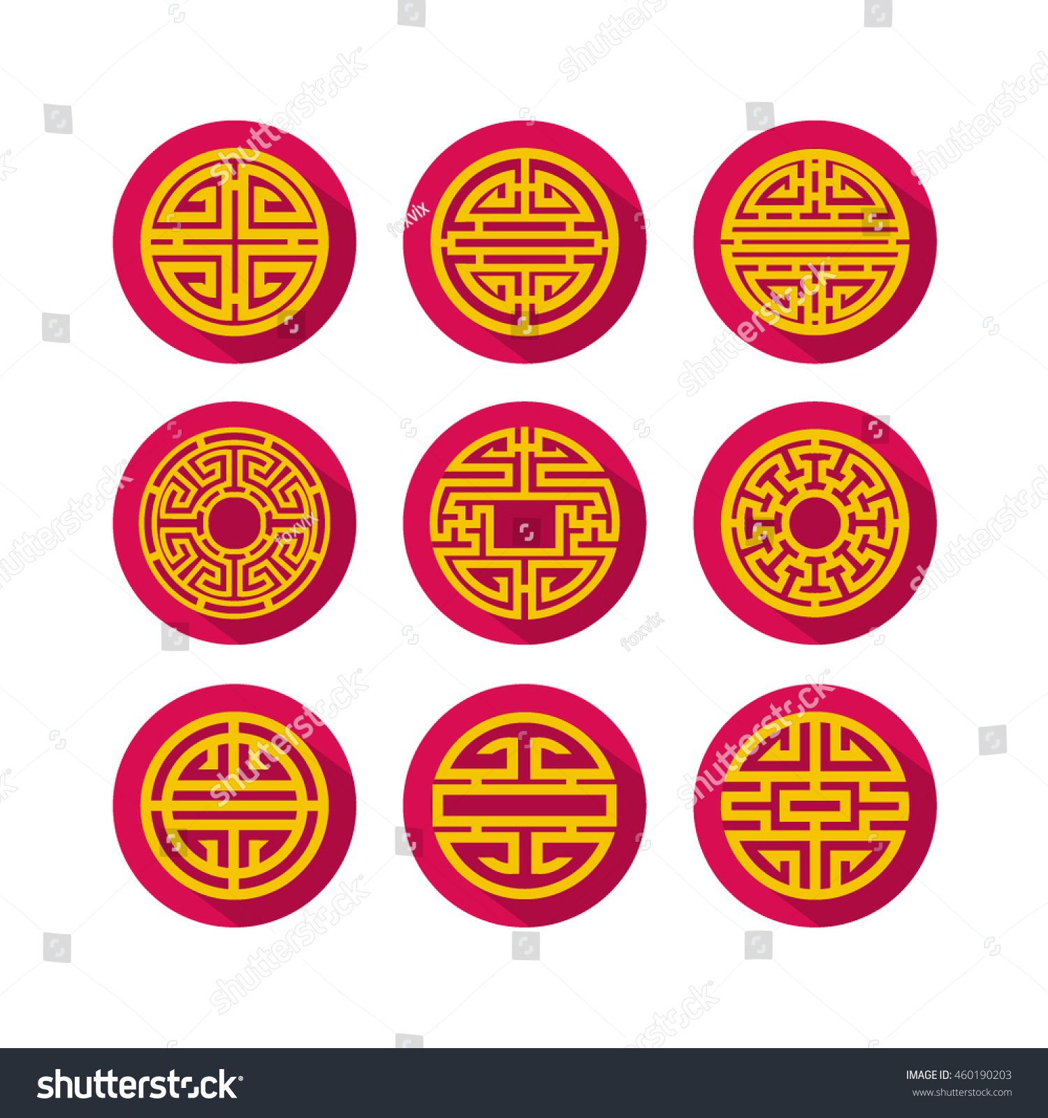 Traditional Chinese Lucky Symbols Blessing People Stock Vector